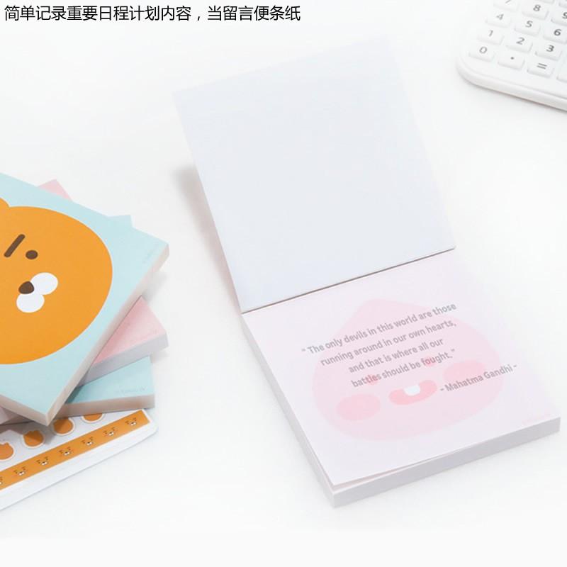túi đựng bút in hình dễ thương