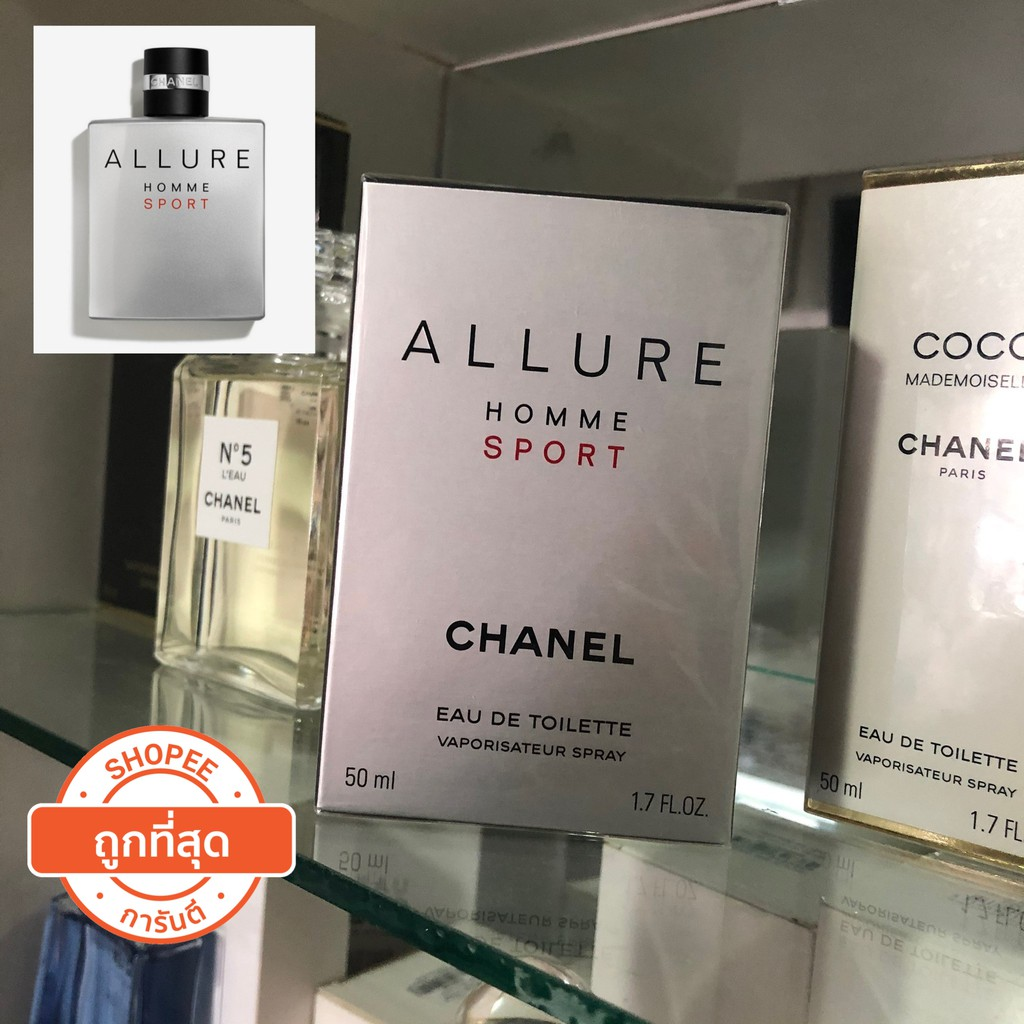 Chanel Allure Homme Sport EDT 50ml .