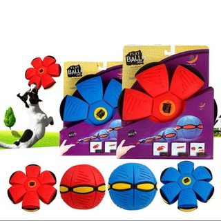 Magic Flying UFO Flat Throw Disc Ball Toy Fancy Kids Toy Outdoor Game Catch Ball