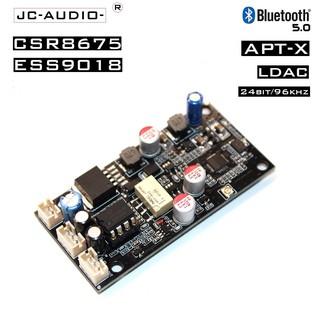 [Mã ELMS5 giảm 7% đơn 300K] Bảng mạch QCC3031/CSR8675 Bluetooth 5.0 cộng với bộ giải mã ES9018