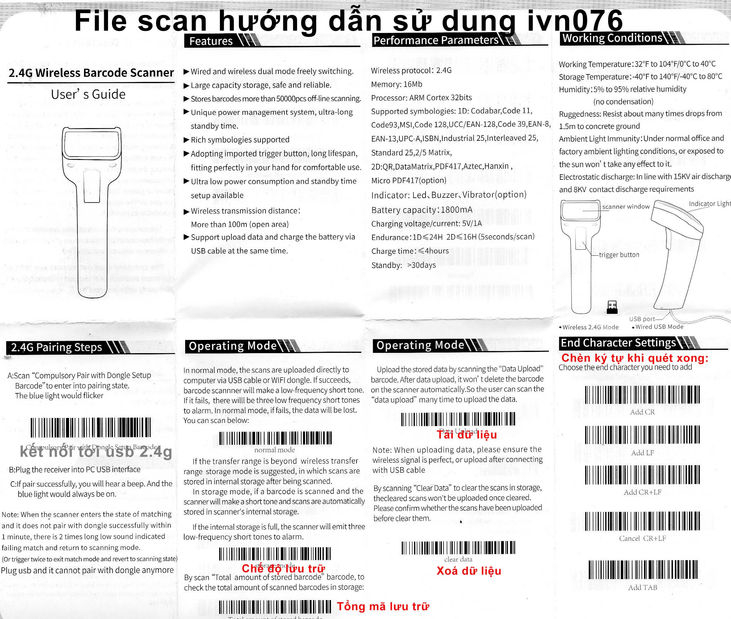 ivn076 máy quét mã vạch Symcode ivn076 không dây cảm biến hồng quang CCD (2D) quét được cả mã barcode 1D và mã QR 2D