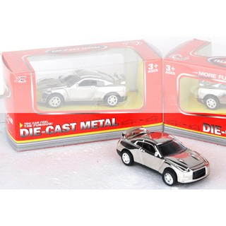 Xe đồ chơi bằng sắt loại xe đua nhỏ chạy trớn màu bạc 8,7cm. KX105A-5