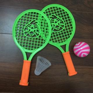 Bộ đồ chơi cặp vợt cầu lông hàng VN và quả cầu nhựa kèm banh cho bé
