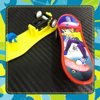 Ván Trượt Đồ Chơi Trẻ Em mini