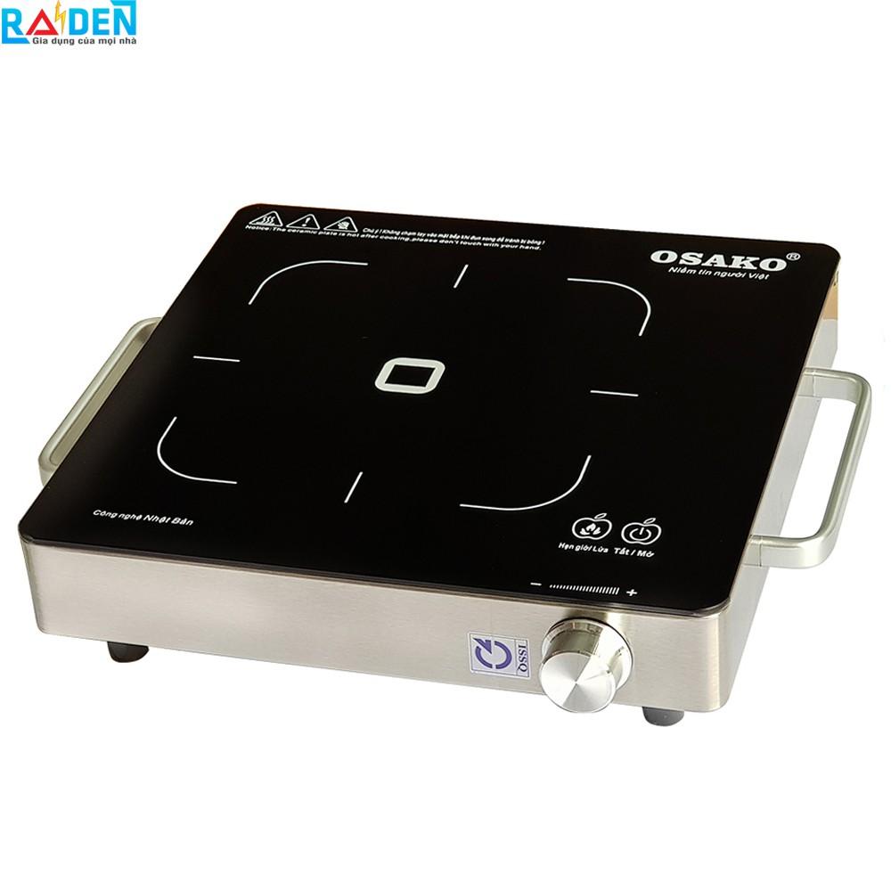 [Mã ELMAL6 giảm 6% đơn 699k] Bếp hồng ngoại OSAKO OHA-1820 mặt kính Ceramic, khung inox chắc chắn