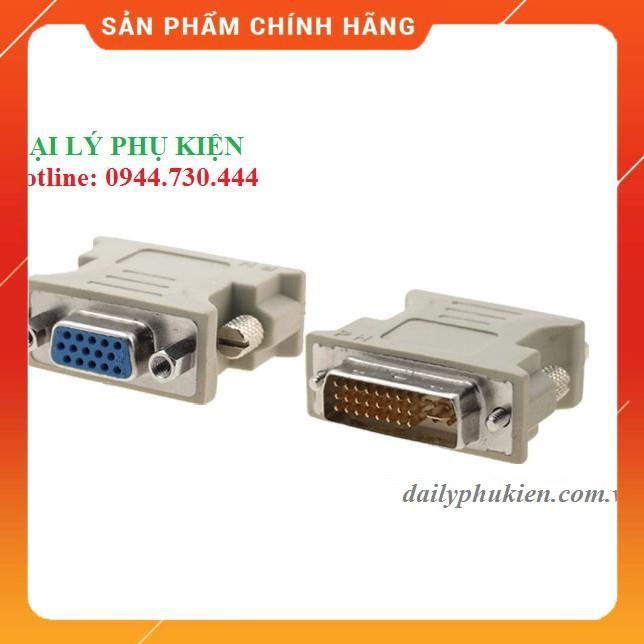 (Có sẵn) Đầu chuyển DVI to VGA