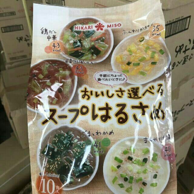 (Sỉ_ lẻ) SALE [date t11/2018] Miến Ăn Liền Ngũ Vị Hikari Miso (10 gói)