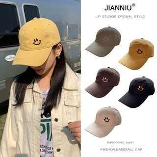 Korean Style Wild Cap, Cute Smiley Embroidered Baseball Cap, Solid Color Simple Sun Hat Summer Hats for Women