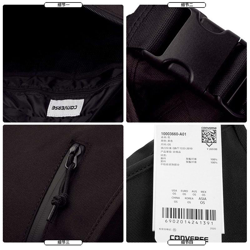 Túi đeo chéo dung tích lớn in biểu tượng CONVERSE cho nam nữ