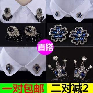 Shirt collar buckle creative collar pin wild men and women trend brooch collar accessories silk scarf buckle clothes accessories