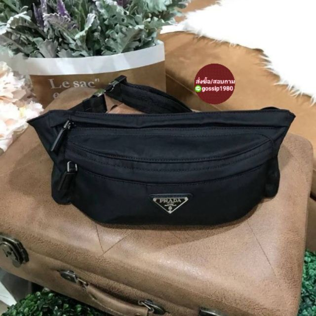 c2dab8a8e283 PRADA NYLON WAIST BAG GIFT WITH PURCHASE (GWP) Limited edition.. แท้💯