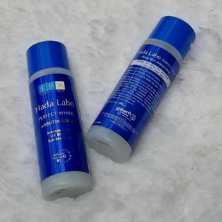Combo 2 chai Dung dịch dưỡng chuyên biệt chống lão hóa Hada Labo Pro Anti Aging Lotion 40ml