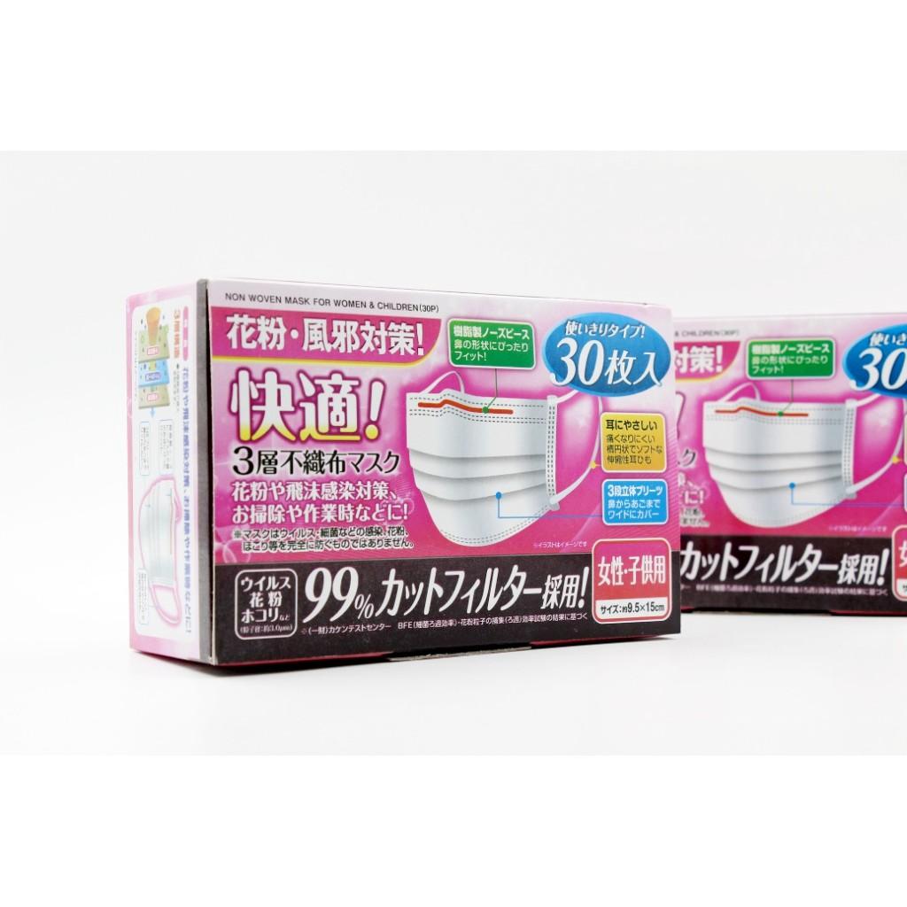 Set 30 khẩu trang chống ô nhiễm Hàng Nhật size M (mẫu mới)