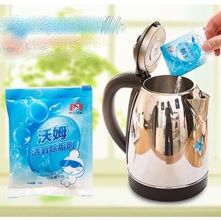 Yêu ThíchBột rửa ấm siêu tốc đánh bóng ấm chén bình nước