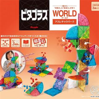 Bộ Xếp Hình Nam Châm STEM Nhật Bản WORLD Athletic Park PEOPLE BLOCKS