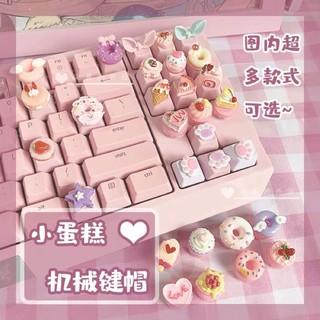 ✨🌈keycap hồng, keycap đồ ăn dành cho phím cơ🍰🍭
