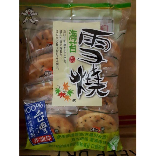 Bánh gạo rong biển 170g - 22199740 , 1637967150 , 322_1637967150 , 42000 , Banh-gao-rong-bien-170g-322_1637967150 , shopee.vn , Bánh gạo rong biển 170g