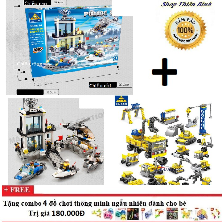 Lego xếp hình LEGO KAZI combo 6726+80451 cho bé trai - 3379798 , 838696997 , 322_838696997 , 859000 , Lego-xep-hinh-LEGO-KAZI-combo-672680451-cho-be-trai-322_838696997 , shopee.vn , Lego xếp hình LEGO KAZI combo 6726+80451 cho bé trai