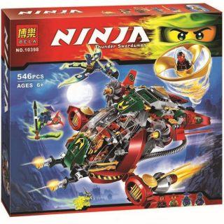Lego Ninja Phi thuyền Ronin R. E. X mã 10398
