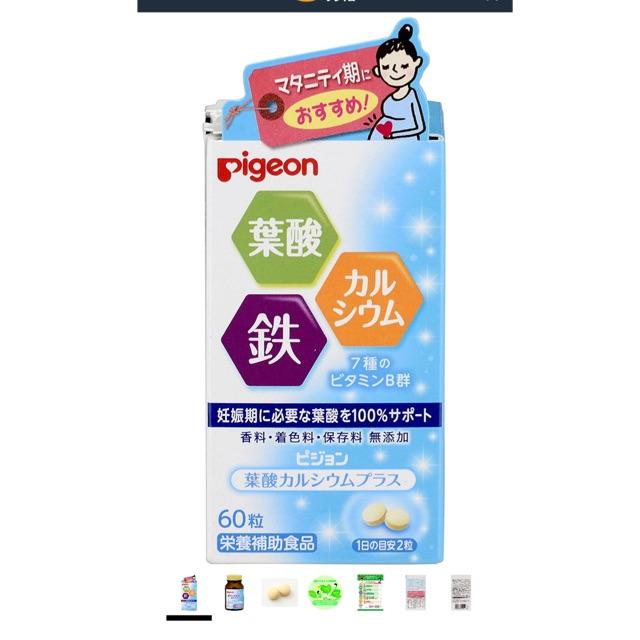Viên uống cho phụ nữ mang thai và cho con bú PIGEON-Nhật bản