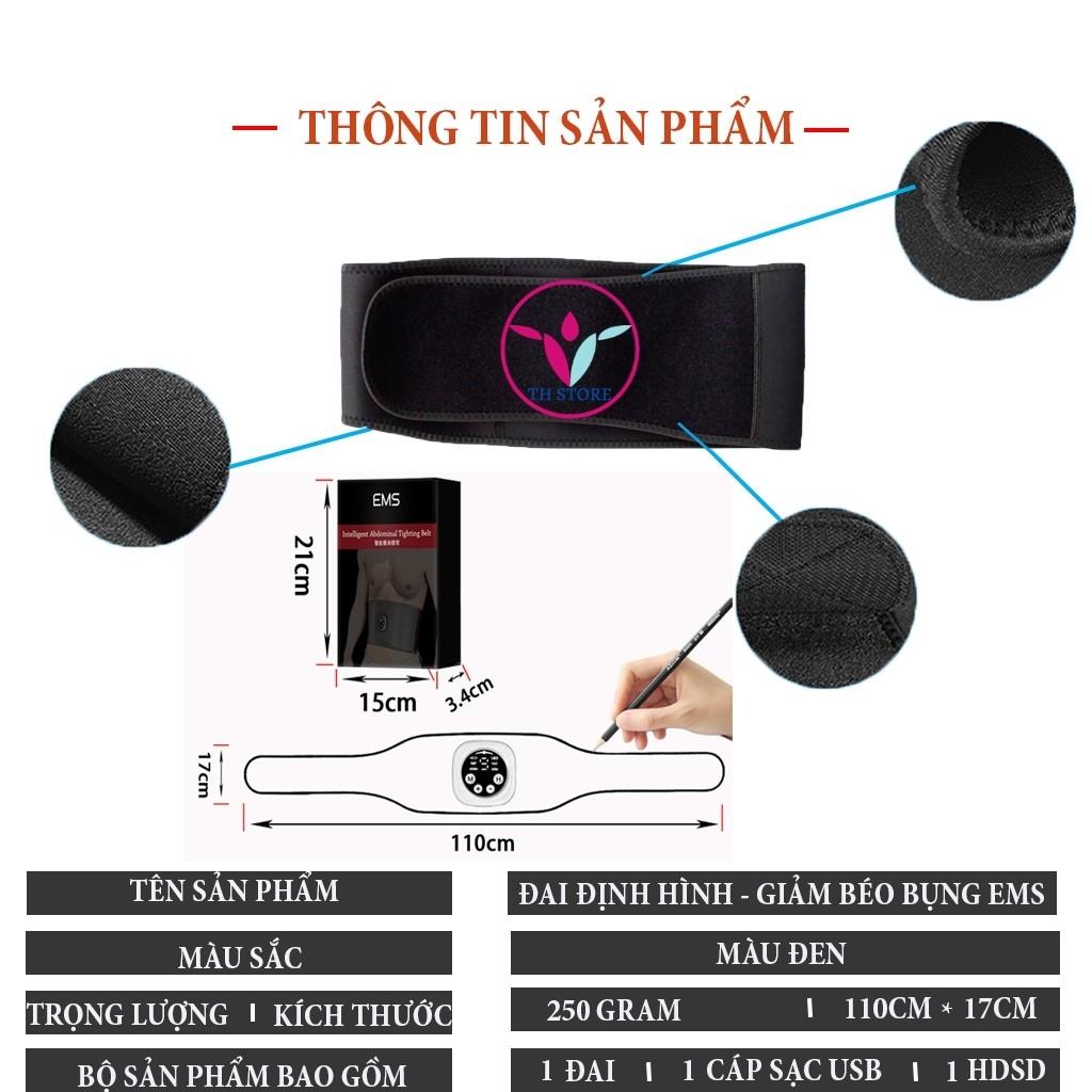 [Hàng chính hãng] Đai giảm béo bụng - định hình cơ - săn chắc vùng bụng bằng công nghệ xung điện