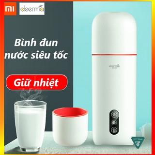 Ấm đun siêu tốc Xiaomi Deerma DR035- Bình đun nước siêu tốc Deerma DR035 - ChuyenMi