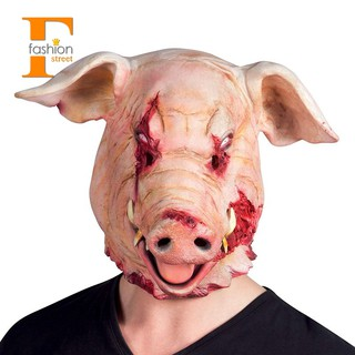 【FS】Face Mask, Pig Motive, Horror Bloody Pig, Latex, Uniform Size, Pink