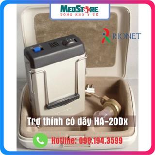 Máy trợ thính dây đeo Rionet HA-20Dx thumbnail