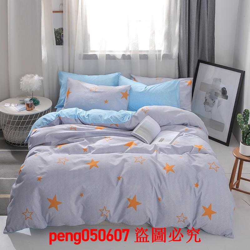 set 4 áo chăn ga gối họa tiết tự chọn cho phòng ngủ - 15005417 , 2569242108 , 322_2569242108 , 769500 , set-4-ao-chan-ga-goi-hoa-tiet-tu-chon-cho-phong-ngu-322_2569242108 , shopee.vn , set 4 áo chăn ga gối họa tiết tự chọn cho phòng ngủ