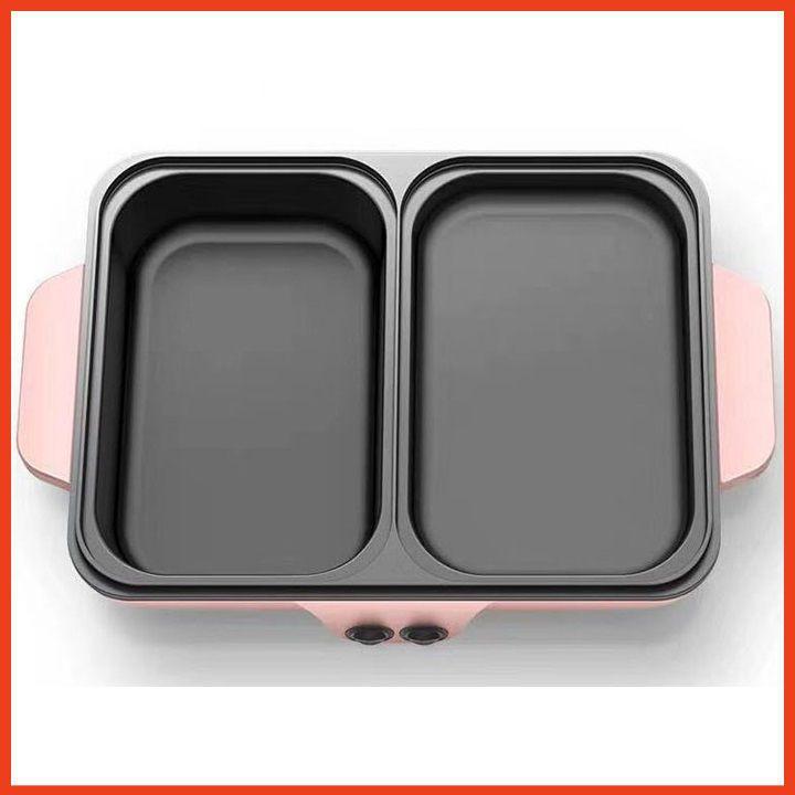 Nồi lẩu nướng hồng ngoại 2 ngăn hồng mini đa năng phủ lớp chống dính