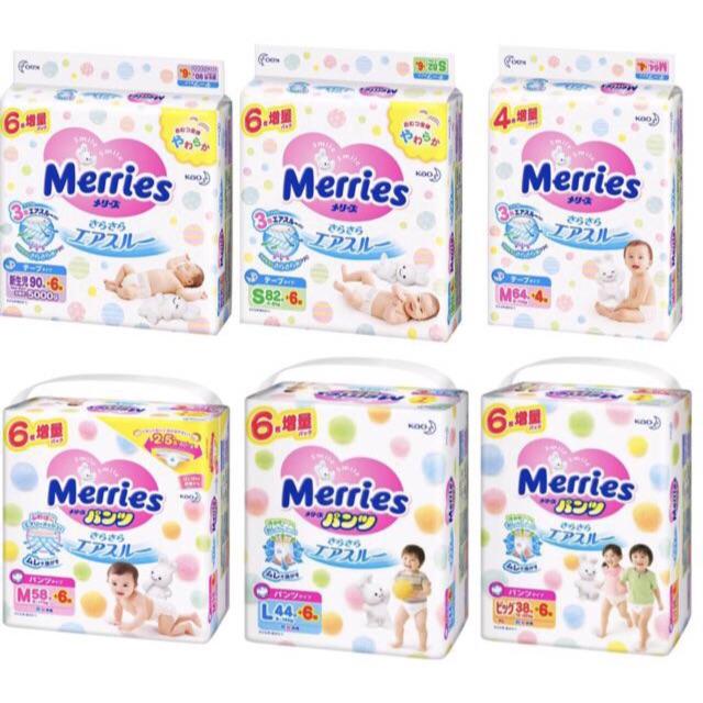 Tã/bỉm dán Merries Nội Địa size M64 và Newborn 96