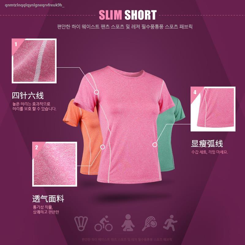 ☒◆Quần áo tập thể dục dành cho người nổi tiếng trên mạng là thao nữ mỏng và bó sát, co giãn ngắn tay thun nhanh khô khi