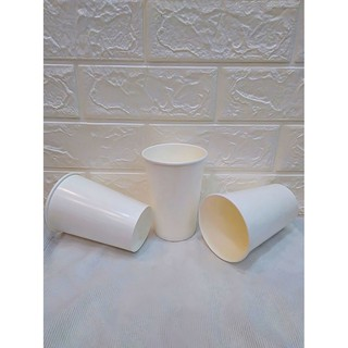50 Ly Giấy Trắng Trơn 16oz 480 ml Có Nắp Ly giấy cafe Ly giấy 500ml Ly giấy đựng cà phê Cốc giấy thumbnail