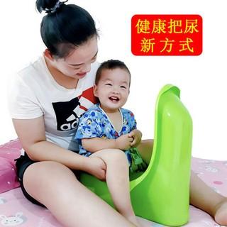 Nhà vệ sinh cho trẻ em nhà vệ sinh cho bé trai cỡ lớn bé đặt chậu nước tiểu cho bé gái nhà vệ sinh trẻ nhỏ đứng thumbnail