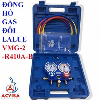 Đồng Hồ Gas Đôi VALUE Model VMG-2-R410A-B (Có Dây)