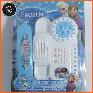 Điện thoại bàn đồ chơi