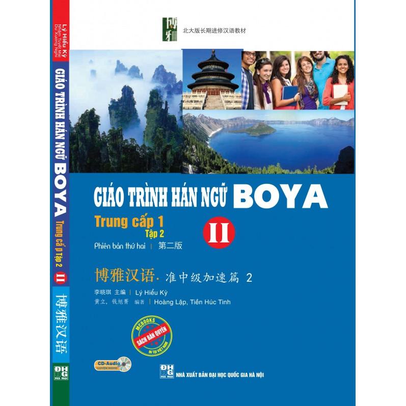 Giáo trình Hán ngữ Boya - Trung cấp 1 - Tập 2 (nghe qua app)