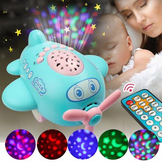 Baby Infant Kids Children Music Story Projector Lamp Appease Plane Toy