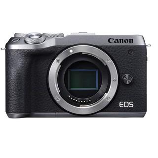 Máy ảnh Canon M6 mark II body - Hàng chính hãng