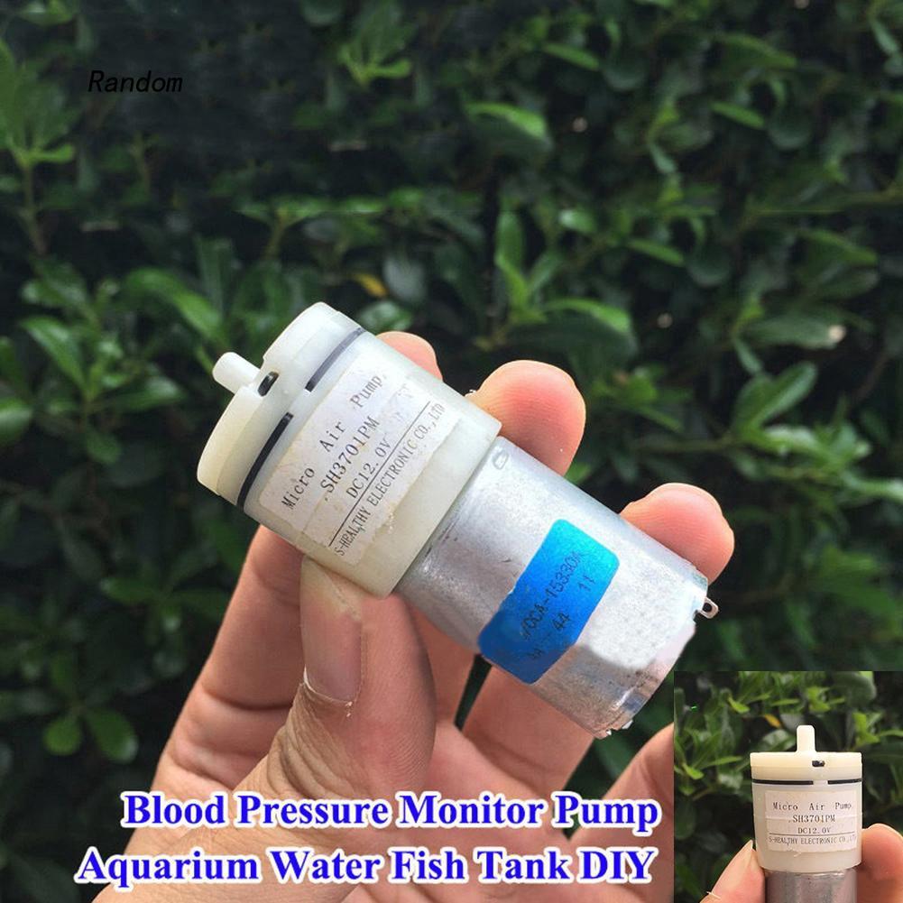 [RA]DC 12V Mini Air Pump Aquarium Fish Tank Oxygen Pump Circulation Device
