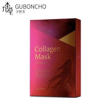 Mặt nạ Collagen Guboncho – Collagen mask nâng cơ chống lão hóa cao cấp của Hàn Quốc