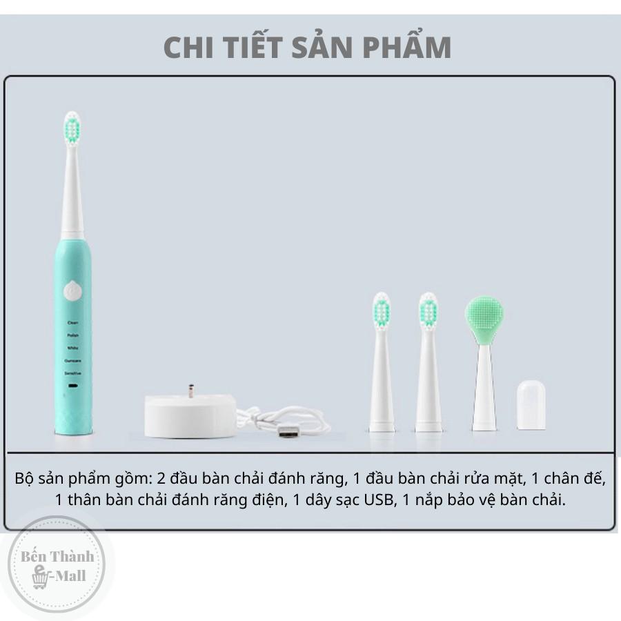 Bàn chải đánh răng điện Opus OP-201 [5 chế độ đánh răng]