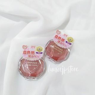 Má hồng kem Canmake 16