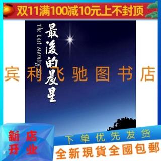Sách Vải Chủ Đề Trung Hoa