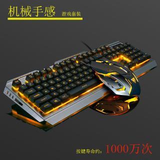 Bộ Bàn Phím Và Chuột Gaming Có Dây Cho Laptop Pc