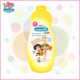 Phấn Kodomo Natural UV Protection Kids 6 (180g)