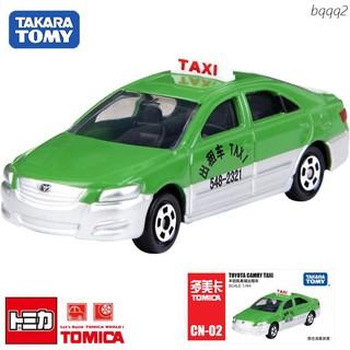 Mô Hình Xe Hơi Toyota Kareal