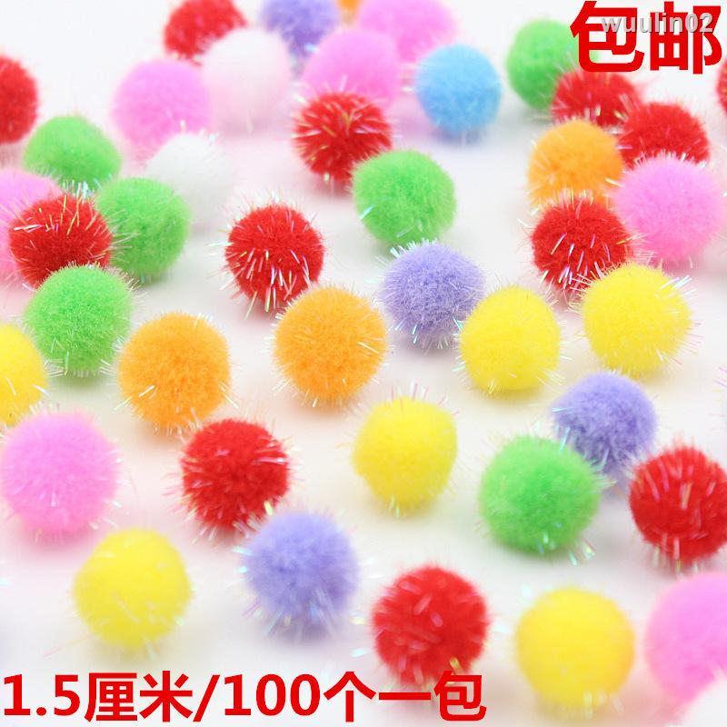 Set 100 quả cầu lông nhiều màu sắc 1.5cm