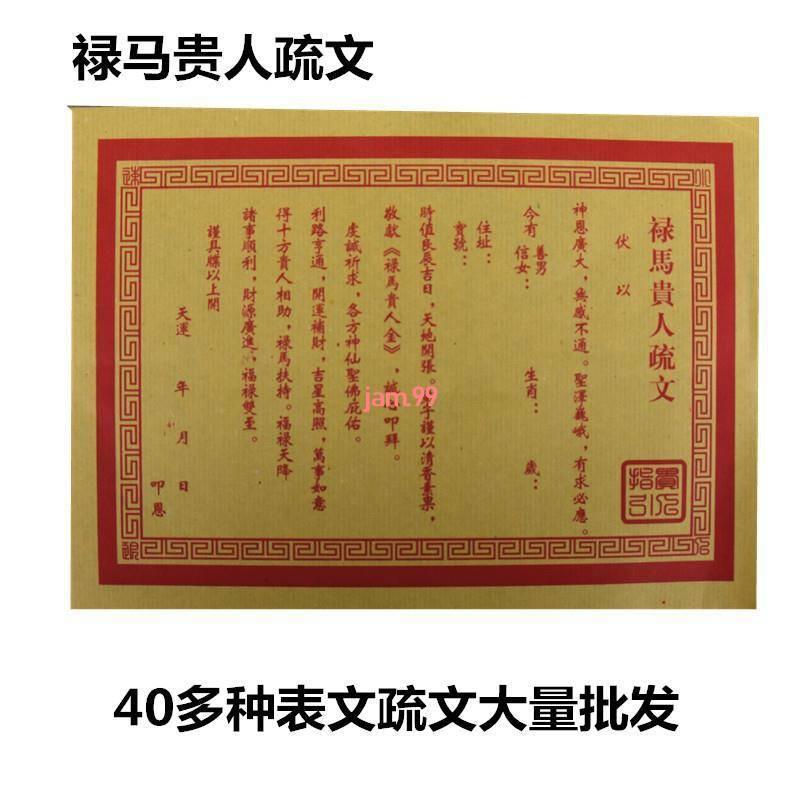 Set 55 Tờ Giấy Làm Scrapbook Cho Bé