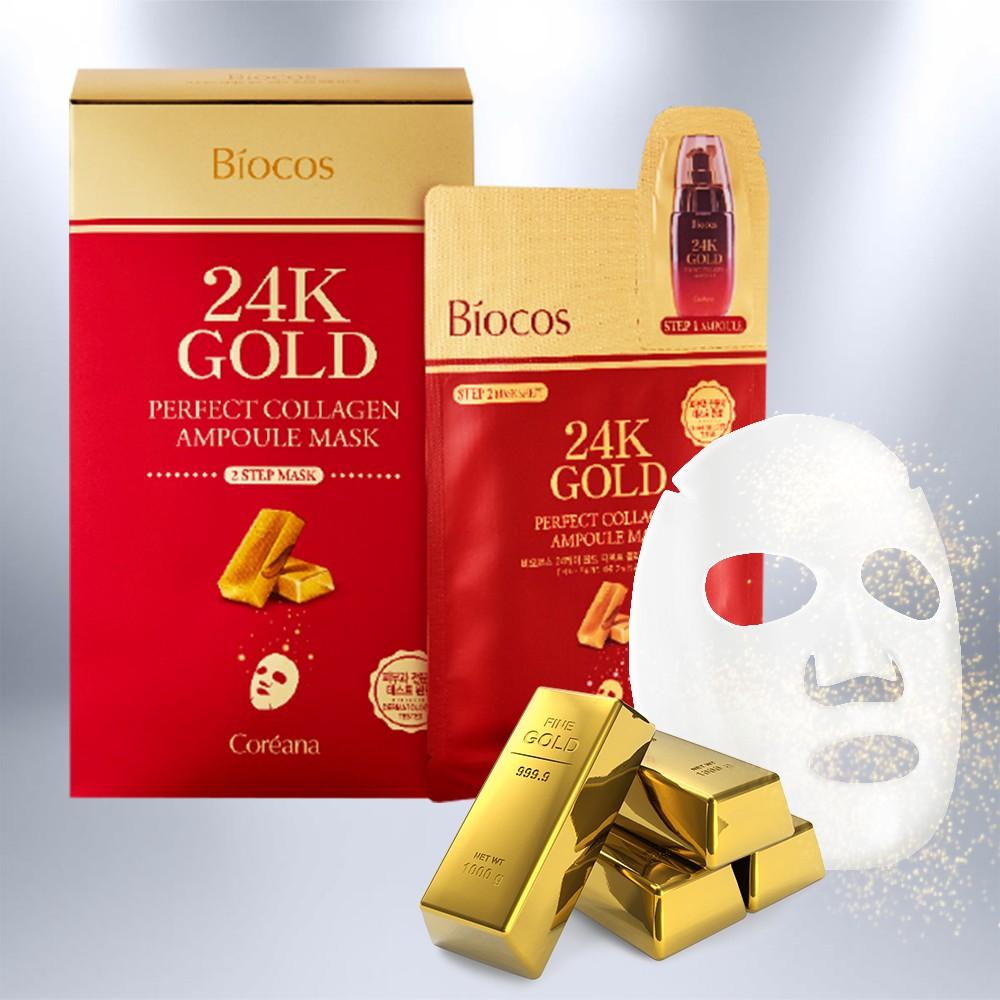 Bộ Mặt Nạ 2 Bước Siêu Tinh Chất Dưỡng Trắng Da Chiết Xuất Từ Vàng 24k Biocos 24K Gold Perfect Ampou - 3540276 , 1053615028 , 322_1053615028 , 700000 , Bo-Mat-Na-2-Buoc-Sieu-Tinh-Chat-Duong-Trang-Da-Chiet-Xuat-Tu-Vang-24k-Biocos-24K-Gold-Perfect-Ampou-322_1053615028 , shopee.vn , Bộ Mặt Nạ 2 Bước Siêu Tinh Chất Dưỡng Trắng Da Chiết Xuất Từ Vàng 24k Biocos